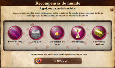 Recompensas 2017.png